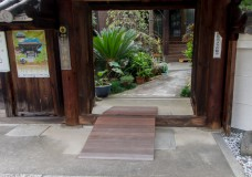 浄林寺 段差スロープ-1