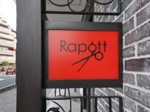 Rapott(完成)追加-6