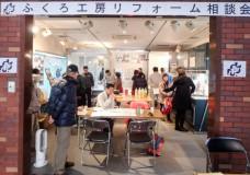 リフォーム相談会(開催後)-12